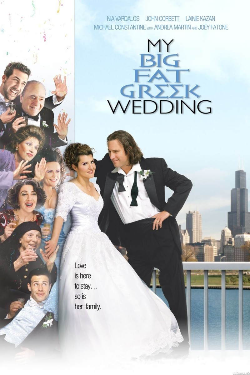 greek wedding poster